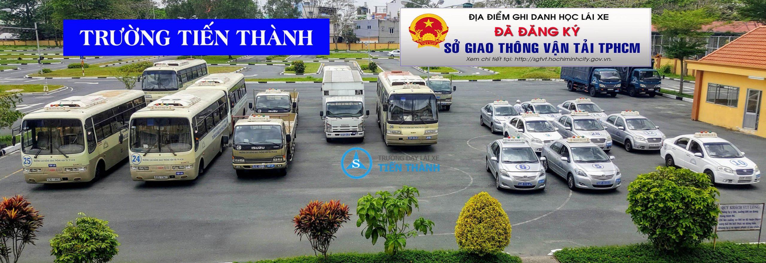 Trường dạy lái xe Tiến Thành là trường trực thuộc Sở GVTV